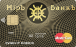 mirbank_flexcomfort_290x185