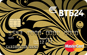 Мои условия MasterCard Gold