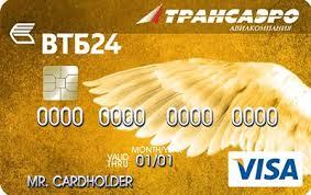 ВТБ24 — Трансаэро VISA Gold